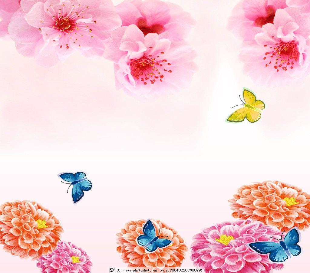 花朵 花 花卉 气泡 心 花瓣 蝴蝶 牡丹 牡丹花 花边花纹 底纹边框