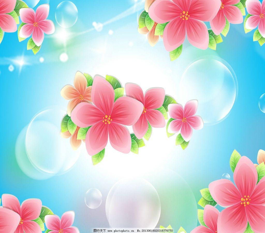 花朵背景 移门 花朵 花 花卉 气泡 花边花纹 底纹边框 设计 70dpi jpg