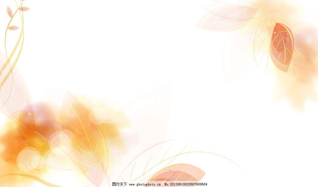 抽象叶子 抽象 黄色 叶子 素材 藤蔓 底纹 抽象底纹 底纹边框 设计