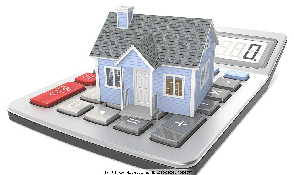 3d小房子 精打细算 ppt素材 住宅销售 三维房屋 3d设计 购买 房地产 3