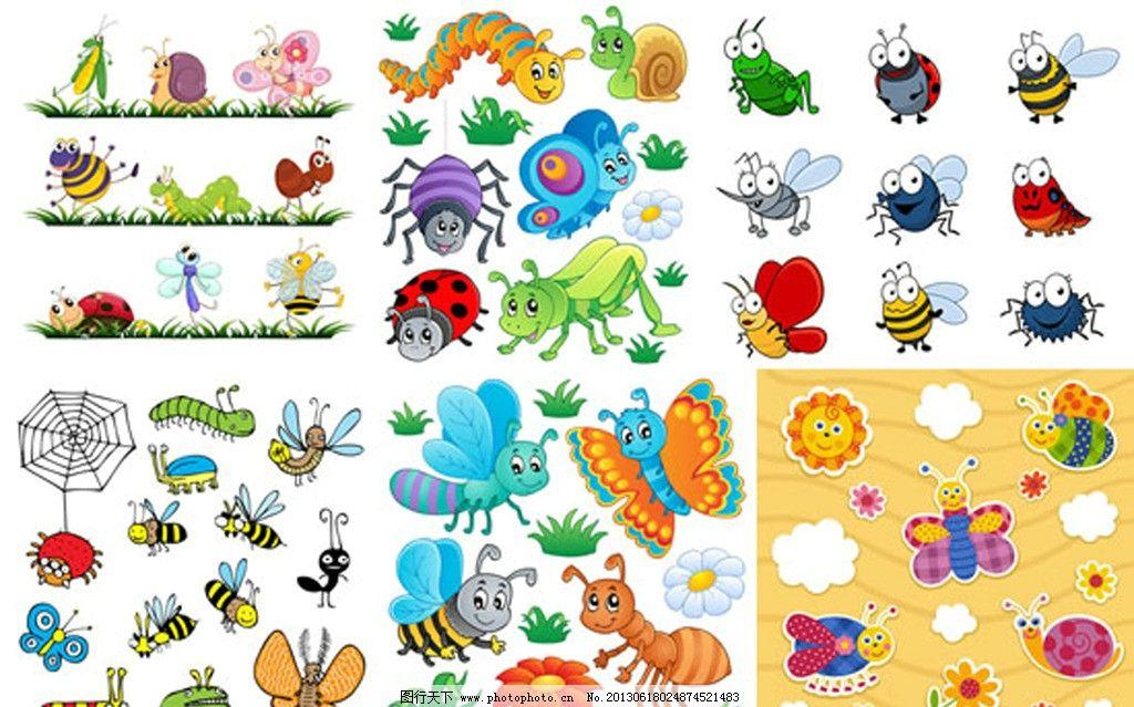 可爱昆虫图集 可爱动物 昆虫图集 手绘蝴蝶 蜘蛛 毛毛虫 蚂蚁 蜻蜓 蜜