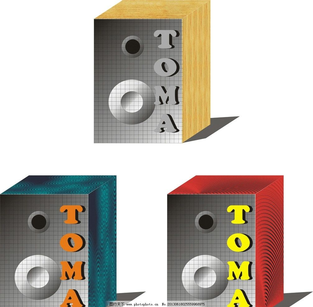 音箱 木质音箱 铁制音箱 音箱组合 立体音箱 渐变 底纹 矢量 生活用品