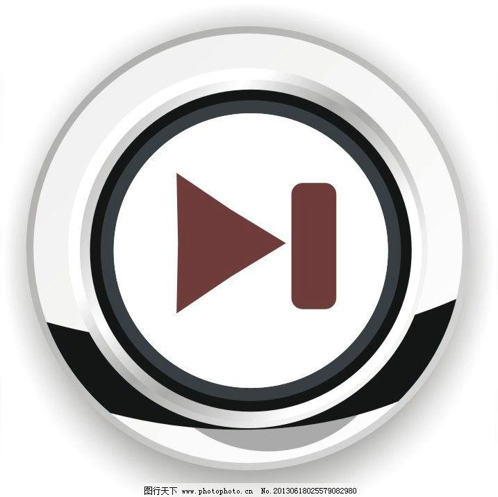 质感按钮 按钮 个性按钮 播放器按钮 时尚按钮 生活用品 生活百科