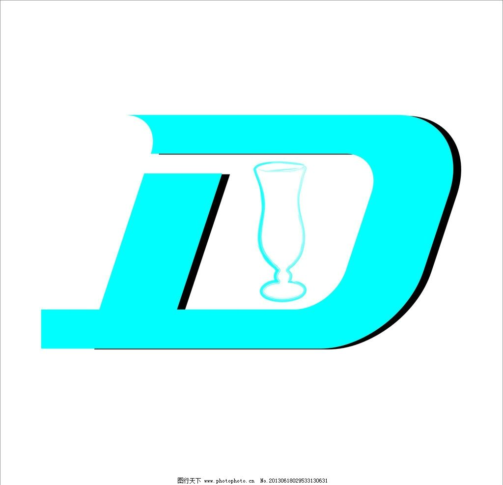 标志 冷饮 设计 图标 标识 餐饮 广告设计 矢量 cdr