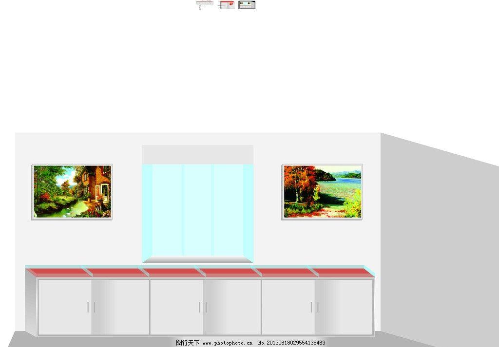 柜子效果图 柜子        设计 室内效果图 创意 广告设计 矢量 cdr