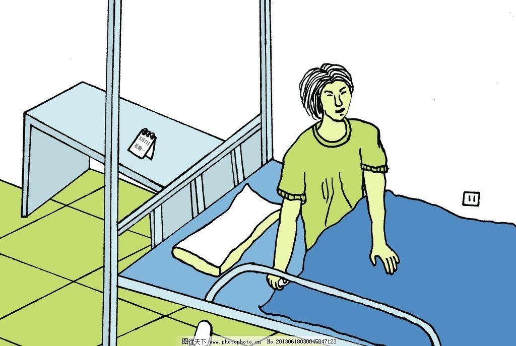 宿舍生活卡通图片海报