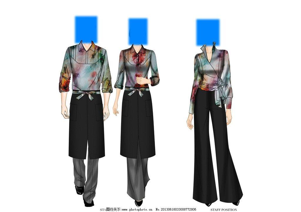 服装设计 时尚裤裙 时尚围裙