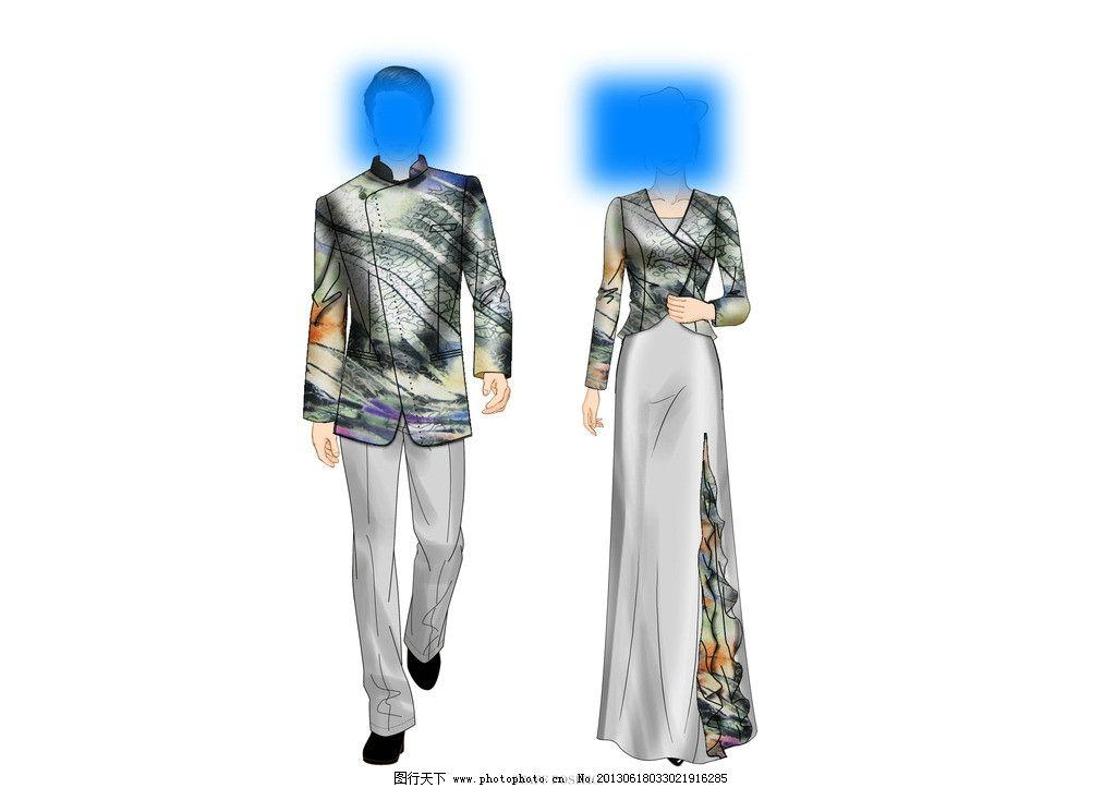 服装设计 时装模特 时尚西服 水墨印花 拖地长裙 荷叶领口花 暗扣 psd