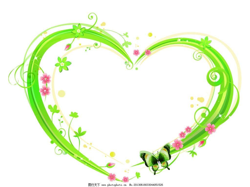 边框 花藤 桃心 爱心 花朵 蝴蝶 可爱 小草 psd 其他 psd分层素材 源