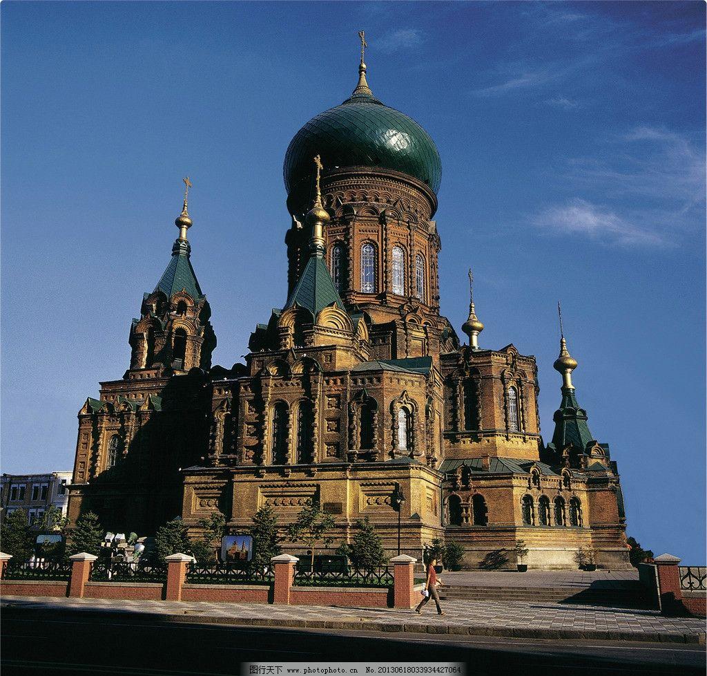 哈尔滨索菲亚教堂 哈尔滨名建筑 俄式教堂 俄式建筑 俄式风情 国内