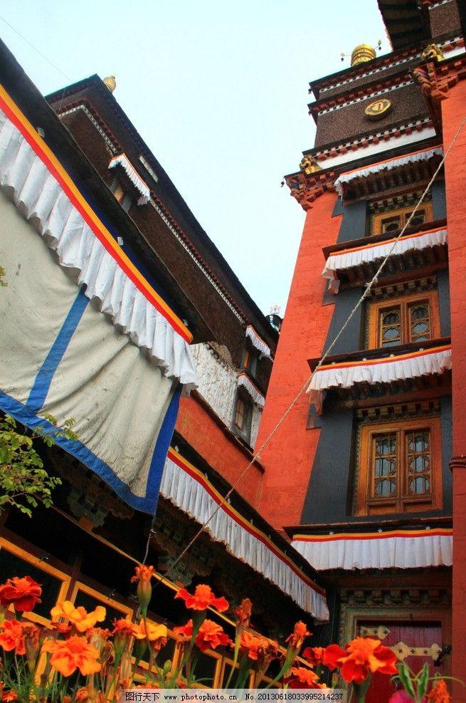 藏式民居 西藏 雪域 高原 藏式 建筑 传统 民居 国内旅游 旅游摄影 摄图片