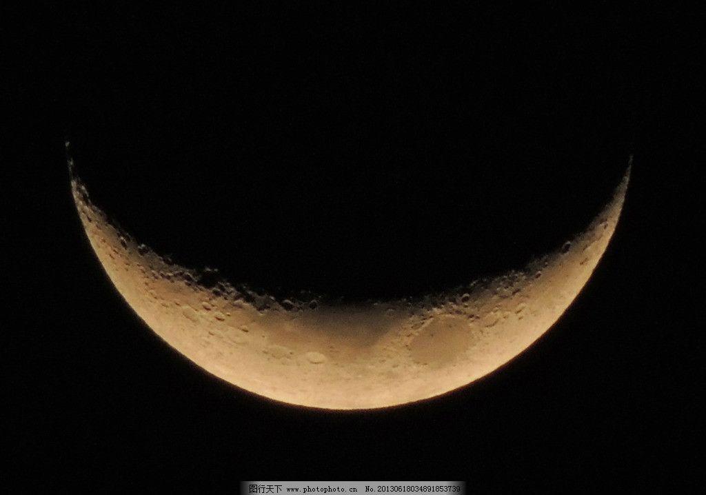 弯月图片,月亮 月牙 娥眉月 月球 自然景观 自然风景