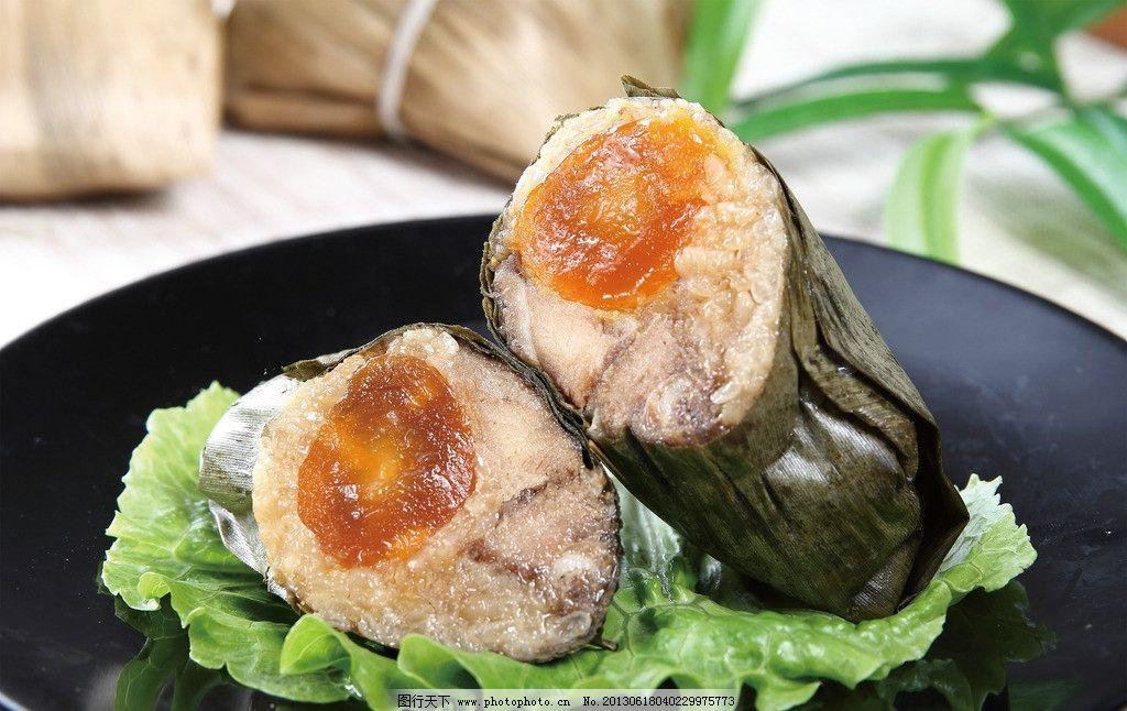 粽子 肉粽 端午节 美食 美味 特色美食 传统美食 餐饮美食 摄影 300