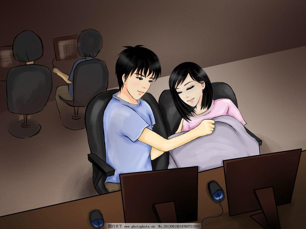 手绘人物 漫画 爱情故事 电脑 动漫动画