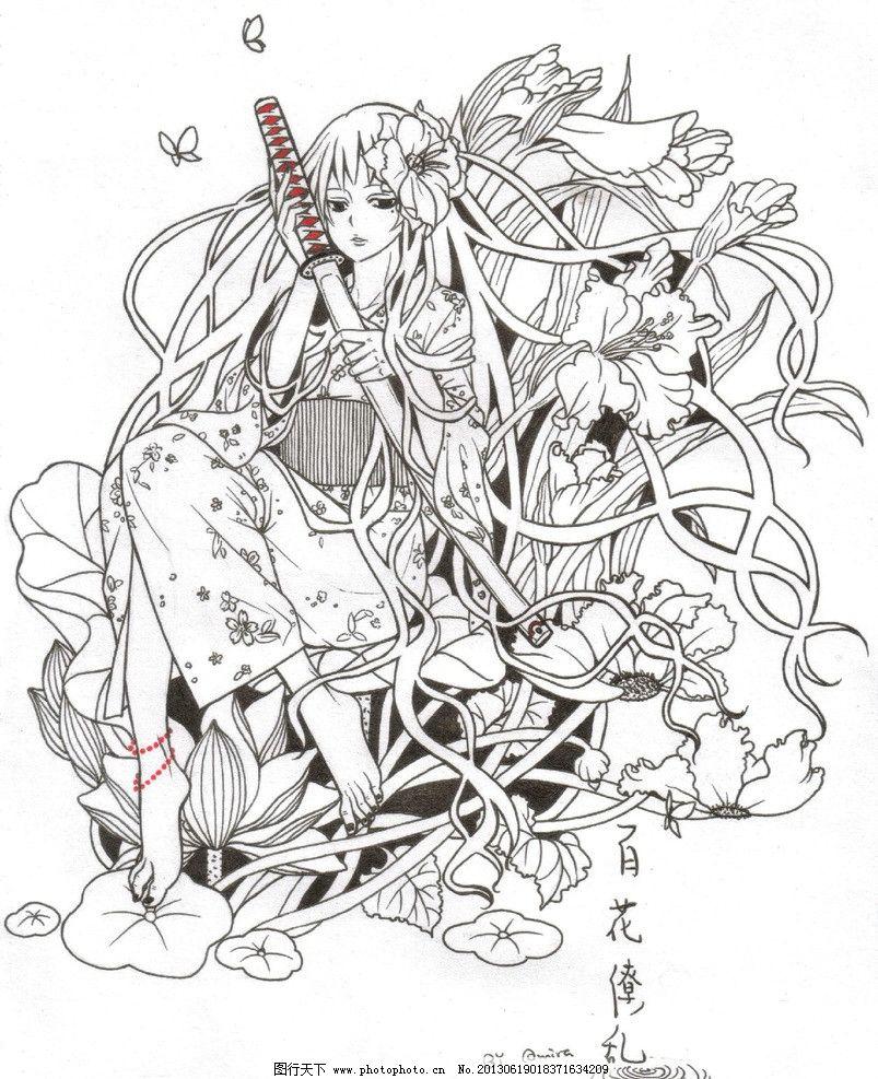 黑色单线人物 线面 黑白 动画人物 少女 人物 动漫人物 动漫动画 设计