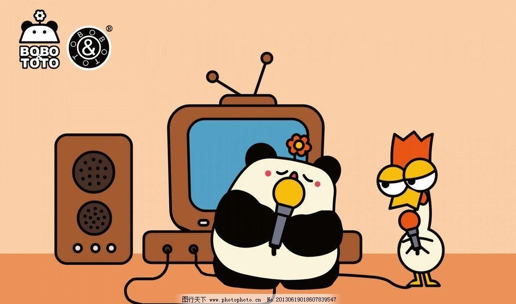 动物卡通图 音响 卡通 小鸡 小熊 唱歌 其他 动漫动画 设计 72dpi jpg