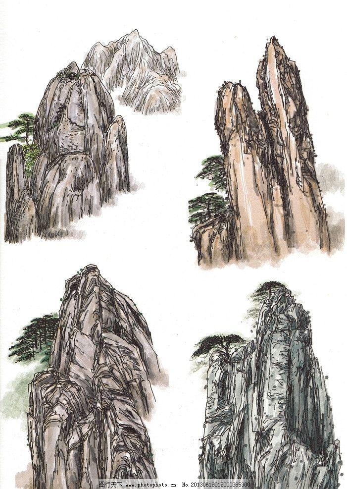 山水风景 水彩画 风景小品