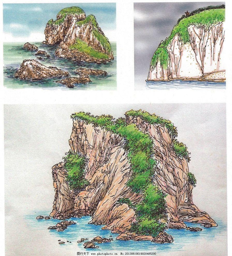 水彩画 风景小品 水彩手绘 硬笔淡彩 风景写生 石头 山石 钢笔画 装饰