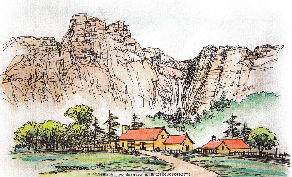 乡村风景 田园风景 风景水彩 水彩手绘 硬笔淡彩 石山 风景写生 钢笔