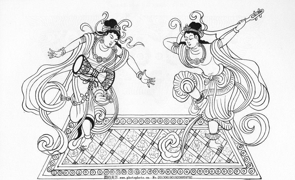 敦煌壁画线描人物 敦煌 壁画 线描 飞天 琵琶 腰鼓 舞蹈 宗教信仰图片