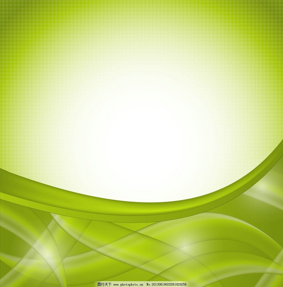 绿色条纹背景 条纹 梦幻光斑背景 流线型 动感 矢量 绿叶 背景底纹