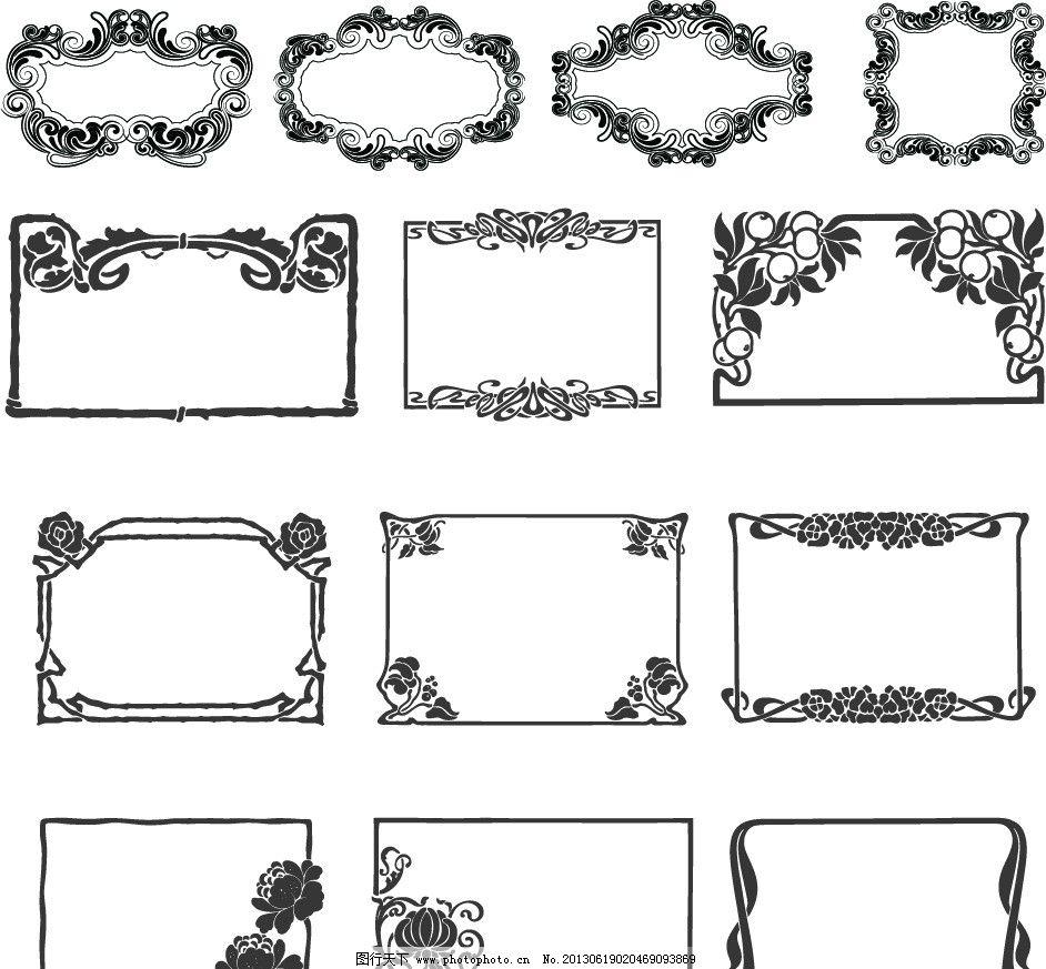 欧式花纹 中式花纹 好看的花纹 好看的中式环纹 好看的欧式花纹 边框