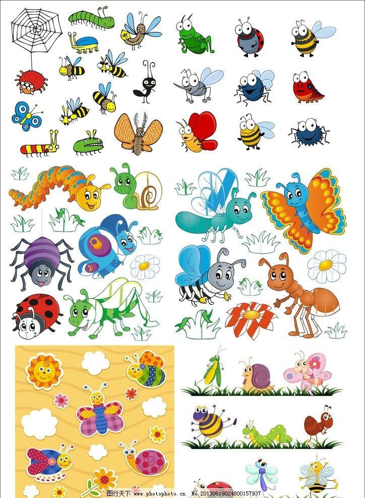 可爱动物 昆虫图集 手绘 蝴蝶 蜘蛛 毛毛虫 蚂蚁 蜻蜓 蜜蜂 剪纸 蜗牛