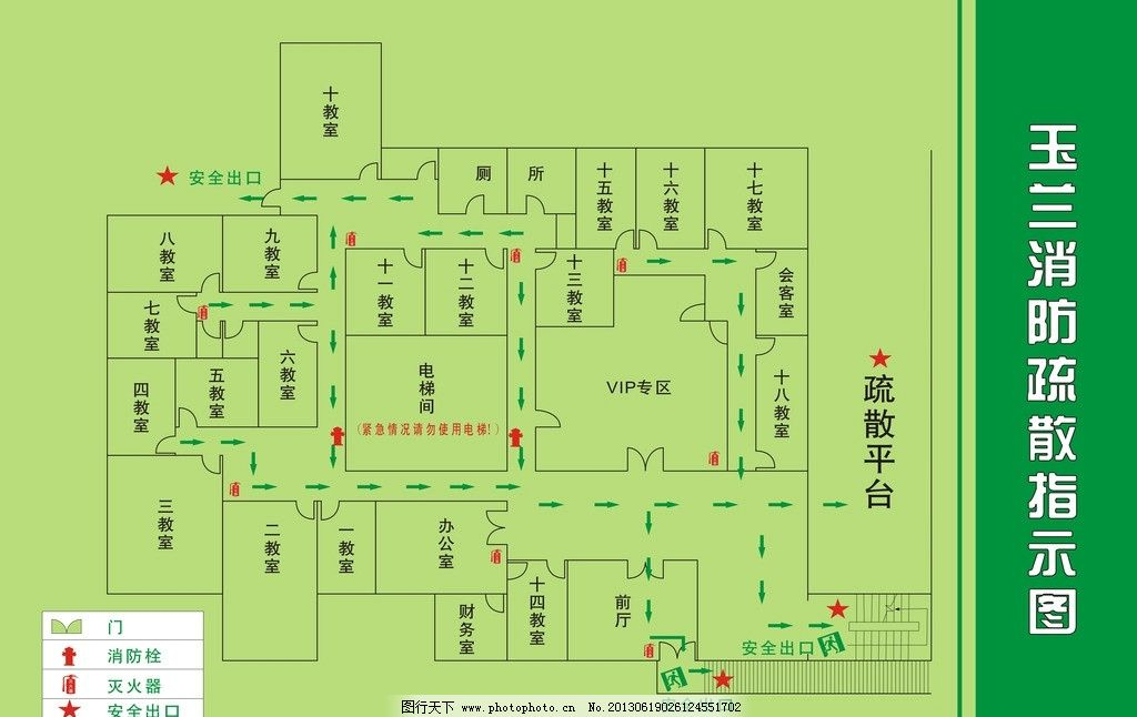 学校疏散图 消防 楼层平面图 消火栓 矢量