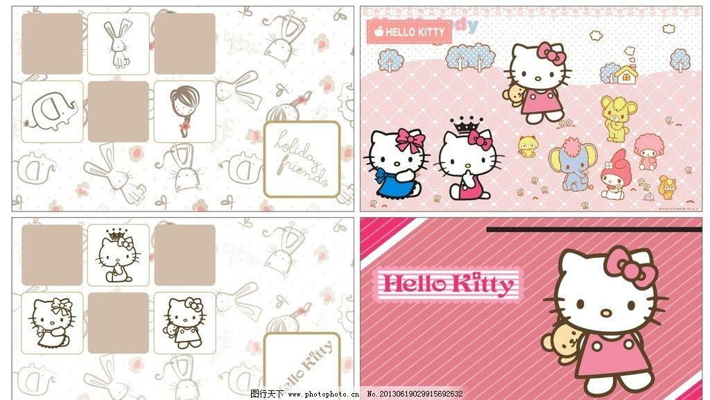 名片 hello kitty 可爱背景 可爱 可爱素材 哈罗 琪琪 设计 名片卡片