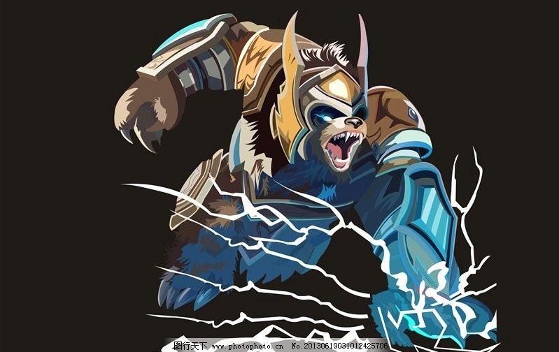 英雄联盟熊 游戏人物 矢量 科幻 艺术 霸气 其他设计 广告设计 cdr