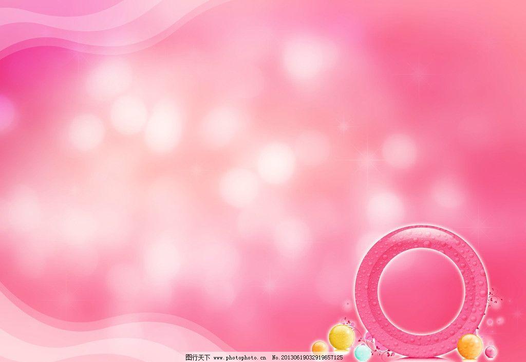 梦幻背景 梦幻 背景 红色 粉红色 小花 背景素材 psd分层素材 源文件