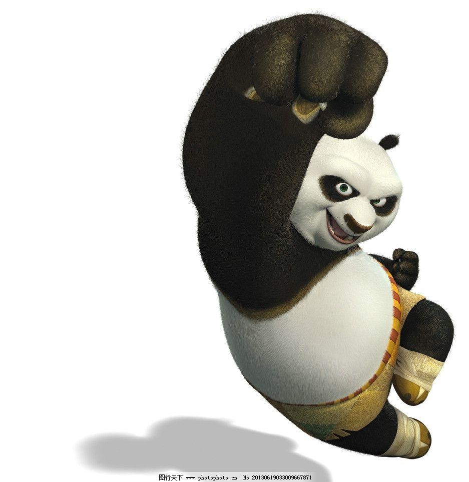 功夫熊猫 功夫熊猫场景素材下载