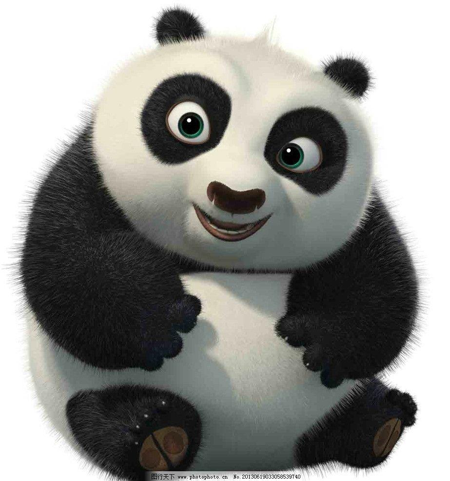 功夫熊猫卡通图片