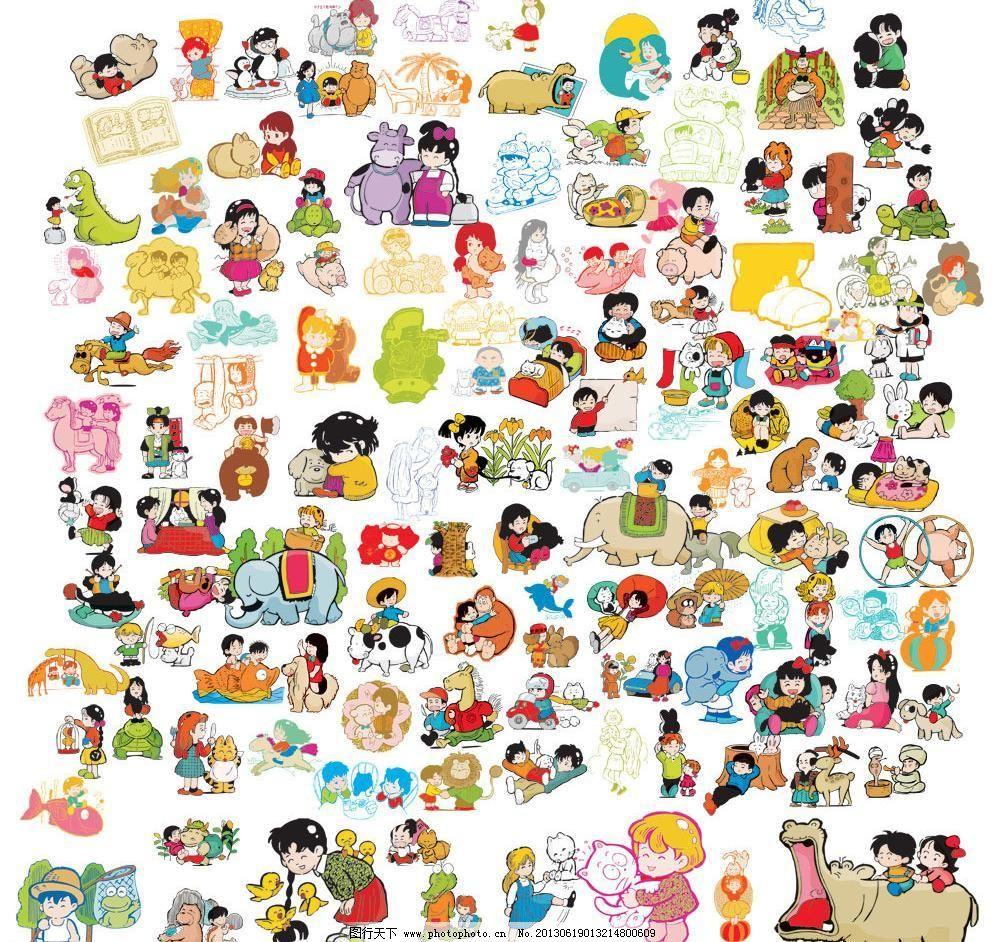 卡通小人 儿童 儿童节 开心 书 鸵鸟 小人素材 卡通小人素材下载图片