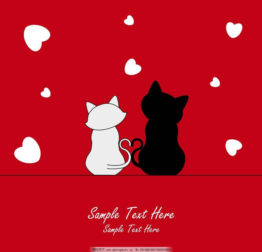 爱心黑白猫咪 爱心 猫咪 黑白 红色底色 可爱 白色心形 其他生物 生物