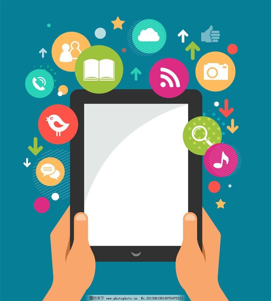 智能手机 手机 图标 大屏手机 手机屏幕 显示器 触摸屏手机 手势 通讯