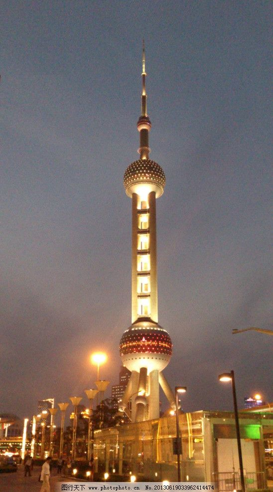 东方明珠塔 上海 夜景