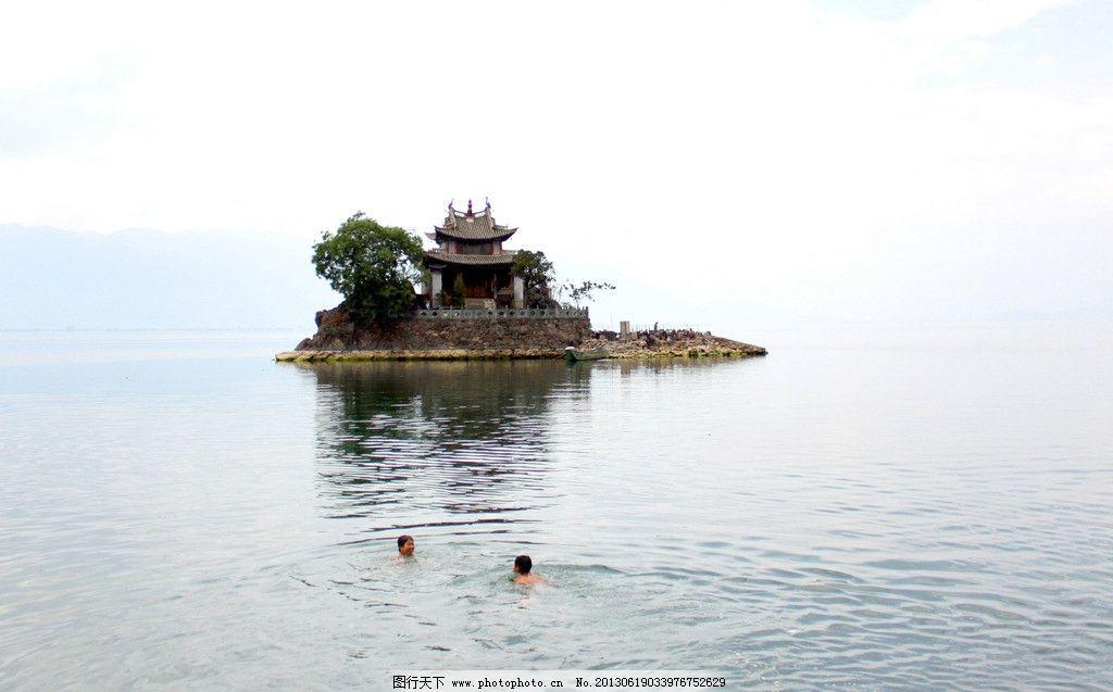双廊小普陀 大理 洱海 小岛 诗意 小孩 游泳 国内旅游 旅游摄影