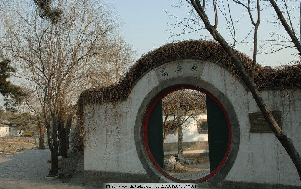 西湖园林 建筑 古建筑 植物 景观 亭子 屋檐 苏州园林 窗户框景 园林
