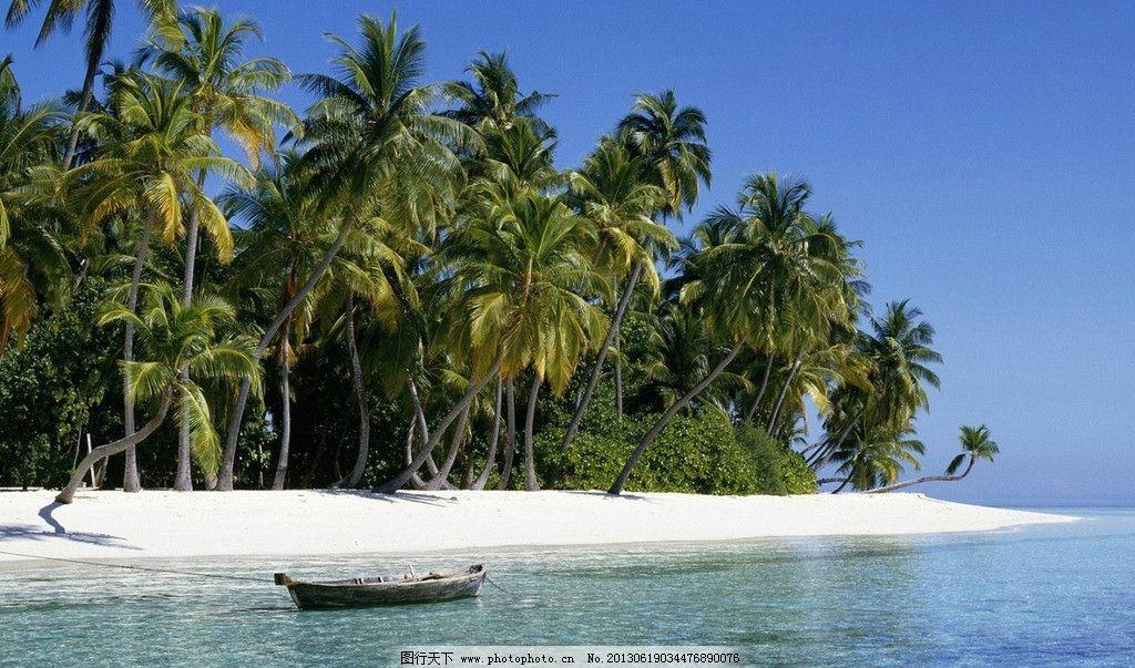 沙滩 海滩 椰树 椰林 海边 小舟 小船 山水风景 自然景观 摄影