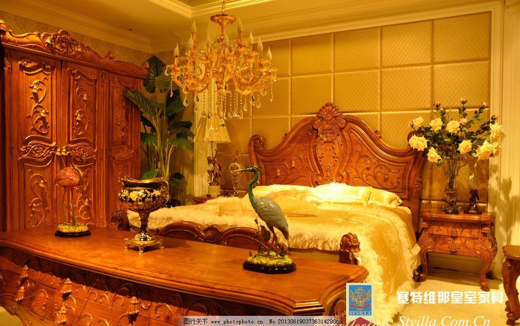 欧式家具 欧式家具图片 柚木家具 全柚木家具 古典欧式家具 家居生活