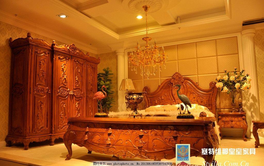 欧式家具床图片