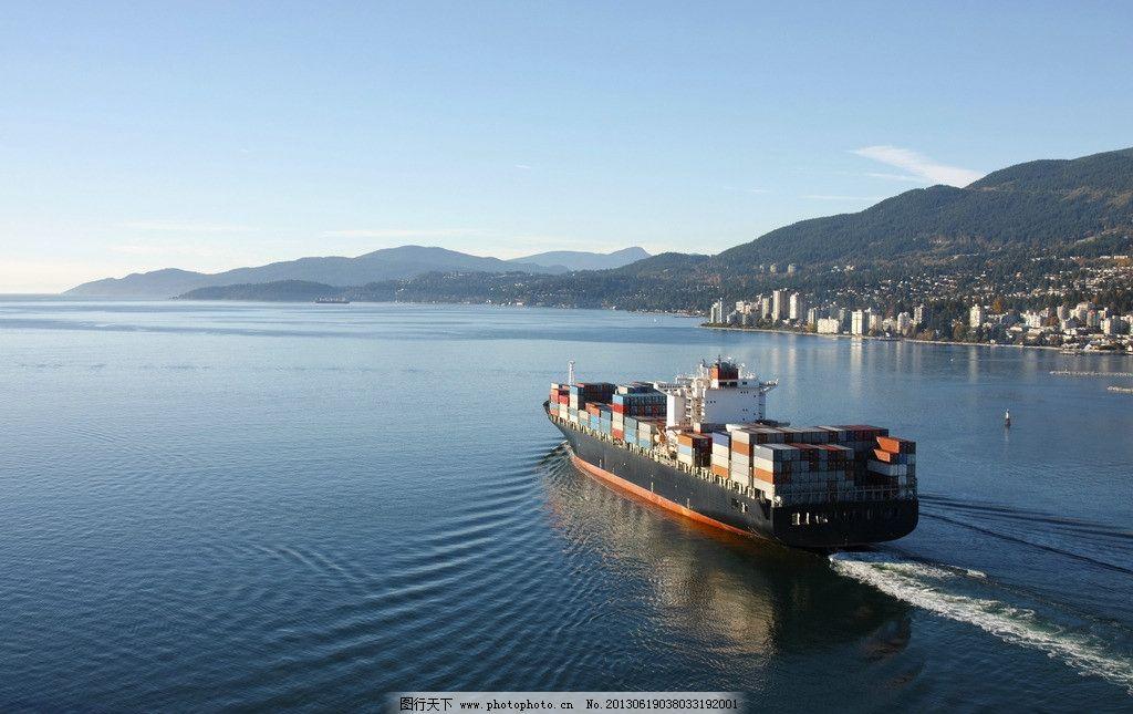 轮船海边风景水粉