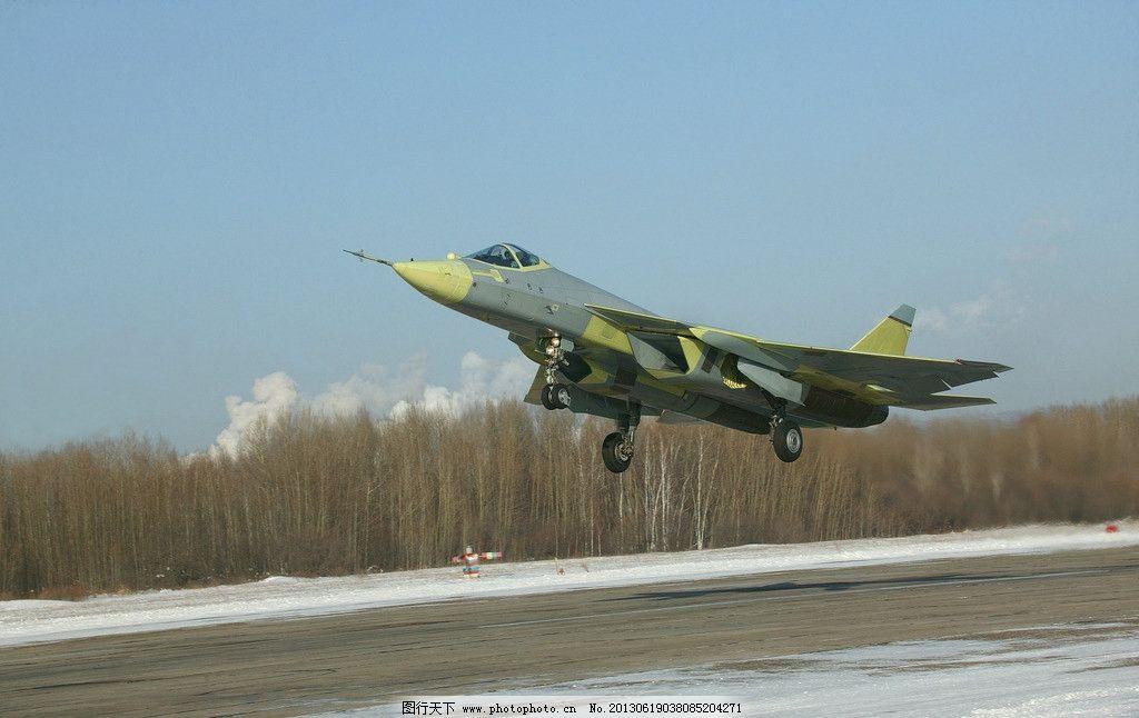 俄罗斯航空 飞机 航空