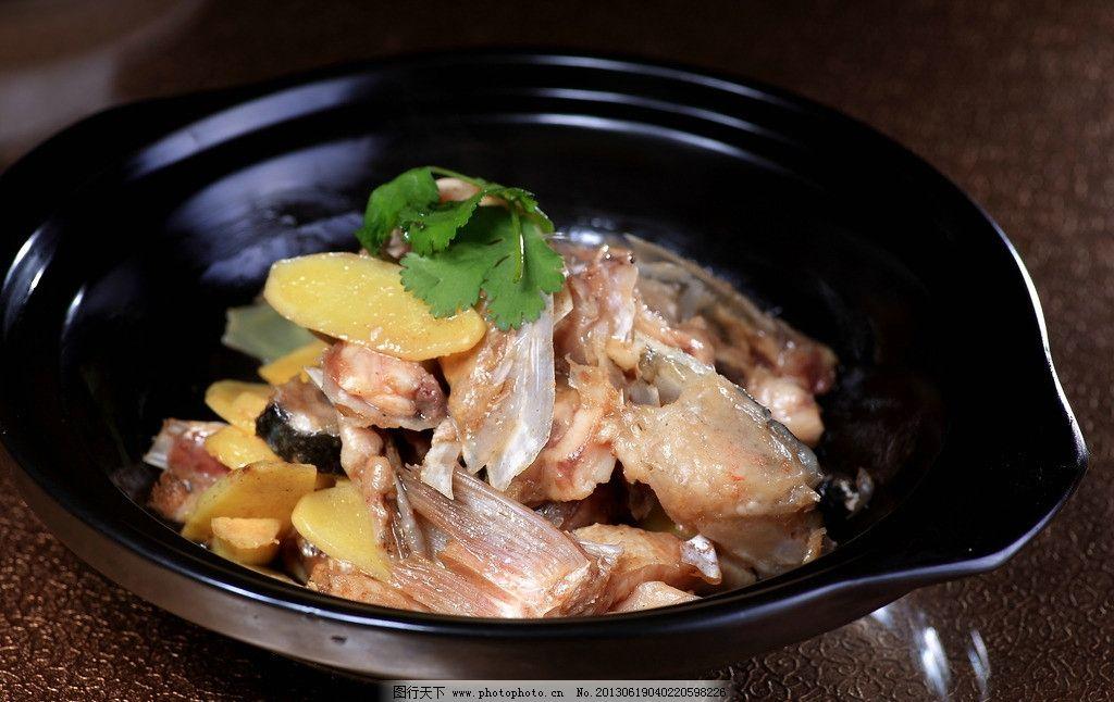 砂锅鱼头煲