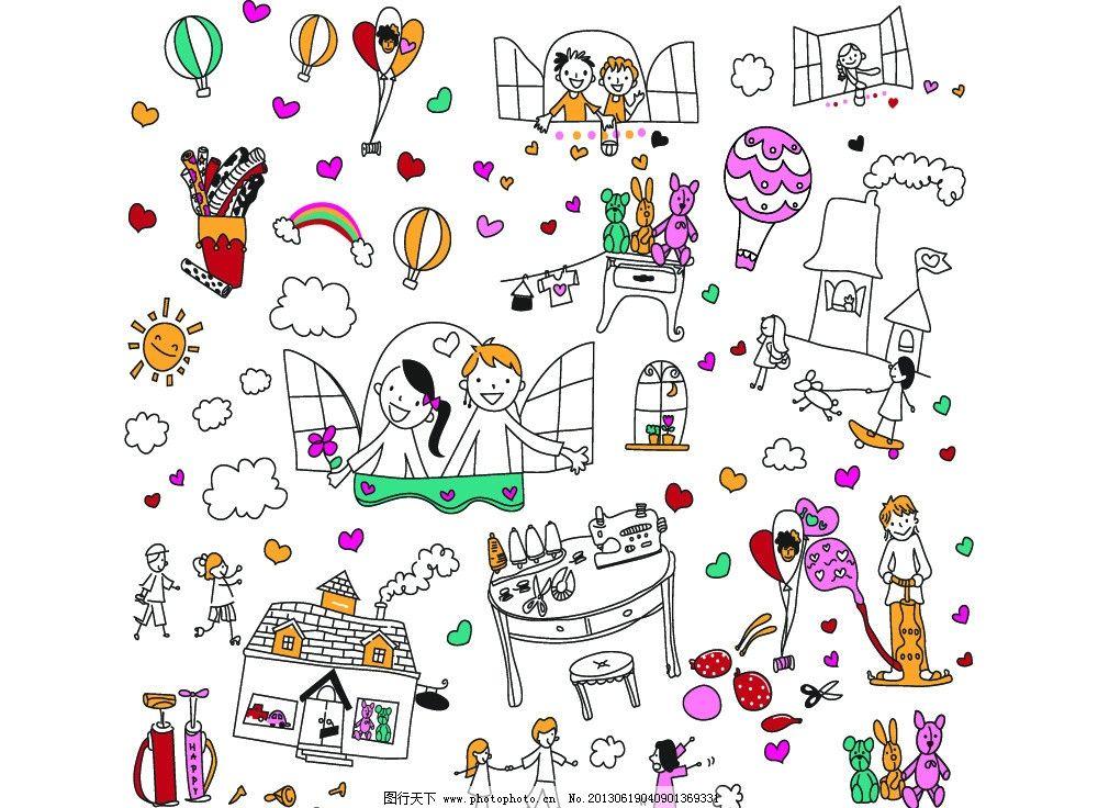可爱儿童简笔画 儿童简笔画 儿童 简笔画 热气球 太阳 彩虹 玩具 小狗