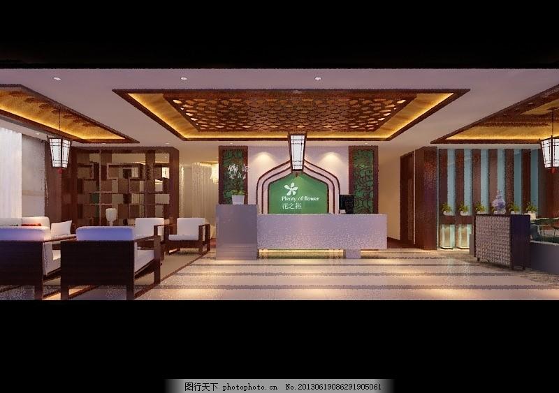 设计图库 名片卡证 邀请函贺卡  中式大厅 大厅 洽谈区 会客室 会议室