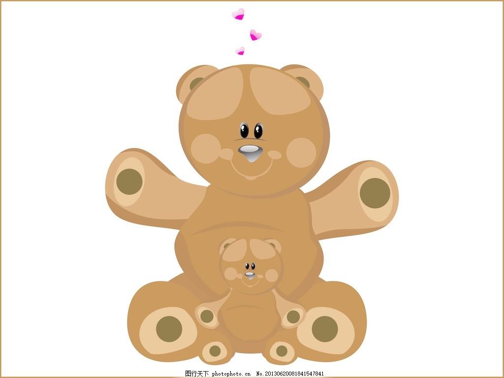 可爱的小熊和他的孩子