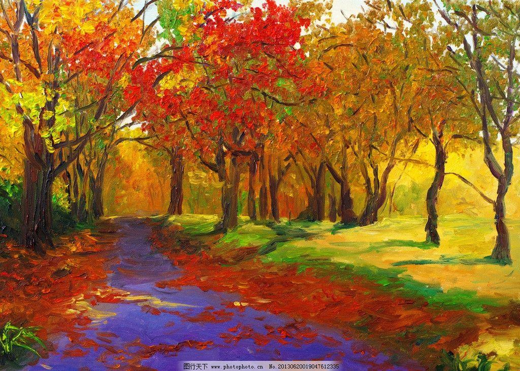 秋天树林道路油画 白桦林 凋零 杂草 秋季 落叶 黄叶 红叶 小路图片