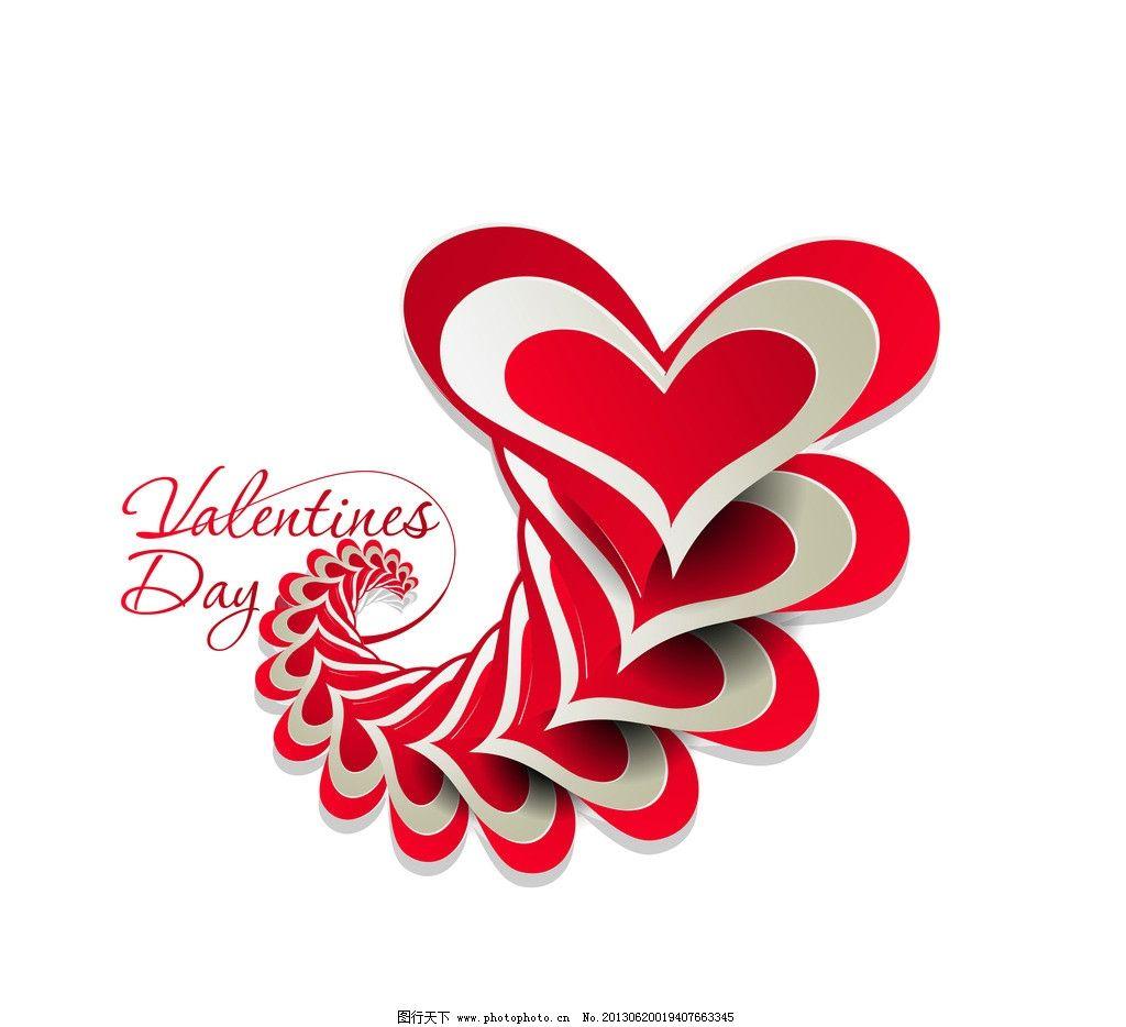 矢量红白心形 红色 爱心